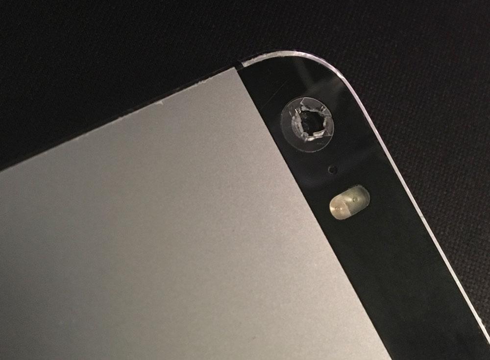 /mit-dem-smartphone-fotografieren/glas-kaputt
